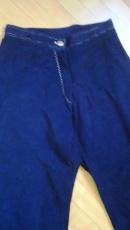 Pantalon en velours côtelé étroit